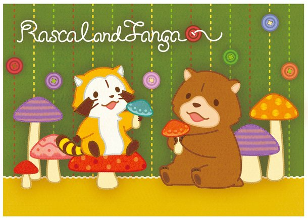 kiddy land to host rascal fair sales event featuring rascal tanga