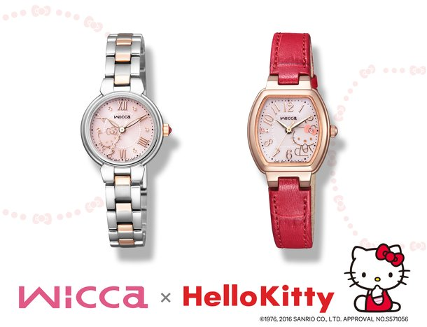 5ee315091 Wicca x Hello Kitty Latest Cute Collaborative Watches to Release on ...