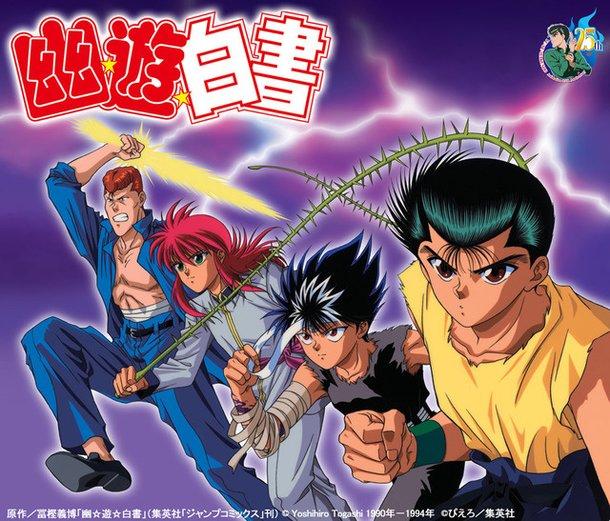 New Yu Yu Hakusho Episode Visual And Release Date Revealed