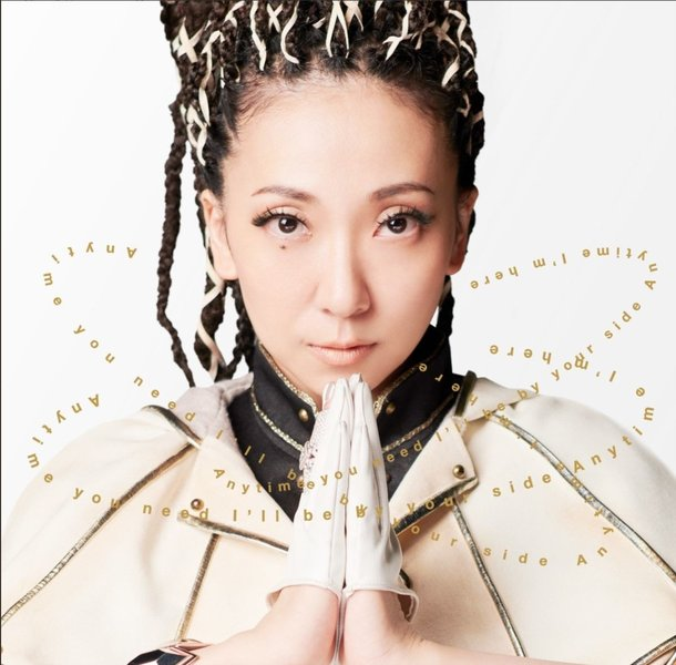 Fullmetal Alchemist Intro Lyrics: Al Poses With MISIA In Fullmetal Alchemist Collab Visual