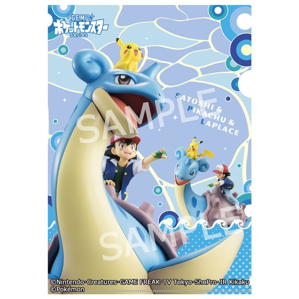 Ash and Pikachu Journey With Lapras in New G E M Figure! | Tokyo