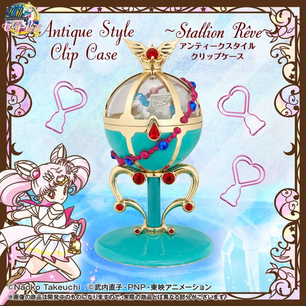 Sailor Moon Prism die cut paper clip