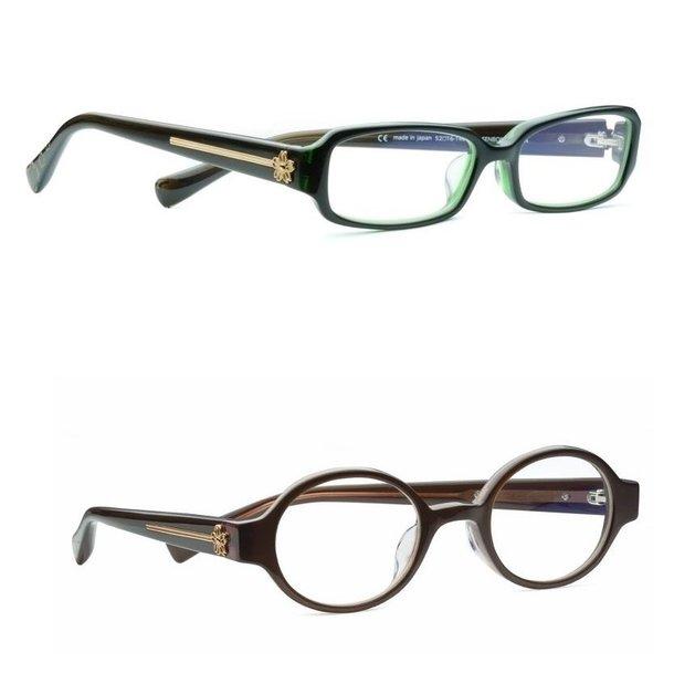 10 Glasses to Protect Your Eyes Otaku Style! | Tokyo Otaku Mode News