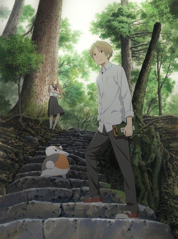 Natsume's Book of Friends Sezona 5 Epizoda 11