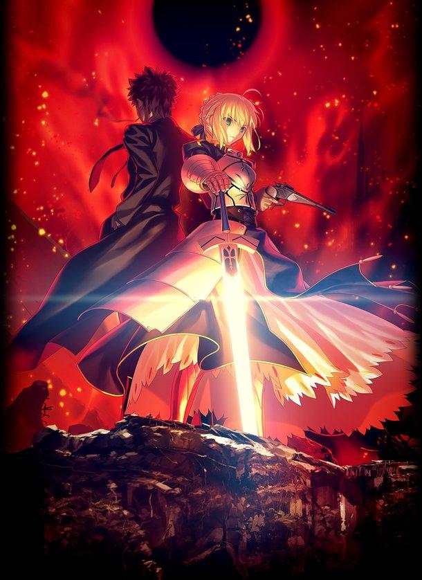 Source Fate Zero Official Website CNitroplus TYPE MOONufotableFZPC