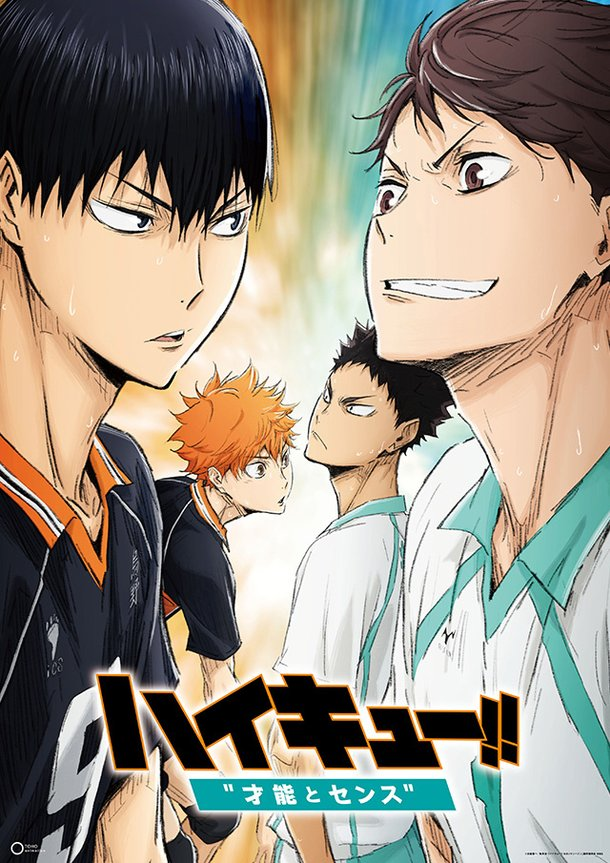 This Beloved Volleyball Series By Haruichi Furudate Has Been Serialized Since 2012 And The Anime Adaptation First