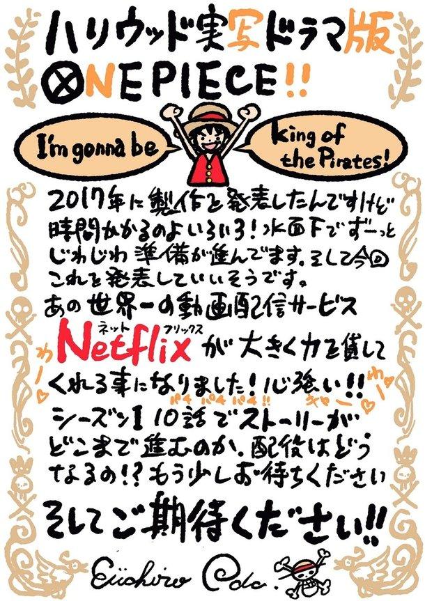 Monkey D. Luffy Eustass Kid Figurine One Piece Action & Toy Figures, Eustass  Kid, fictional Character, one Piece, monkey D Luffy png | Klipartz