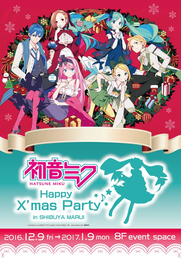 Christmas Hatsune Miku.Hatsune Miku Is Celebrating Christmas At Shibuya Marui And