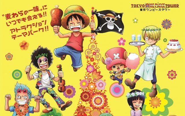 One Piece Theme Park To Release New Goods with Special Designs!