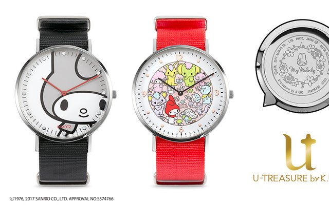 Know What's Special About Jan. 18? It's My Melody's Birthday! Join the Celebrations with These Limited Edition Watches!