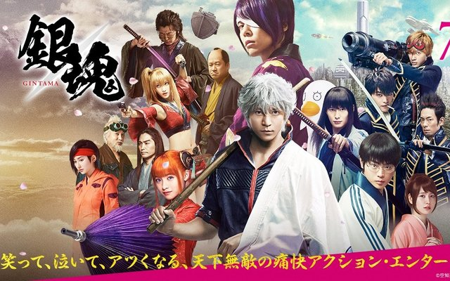 Gintama Live-Action Releases Trailer Narrated by Madao