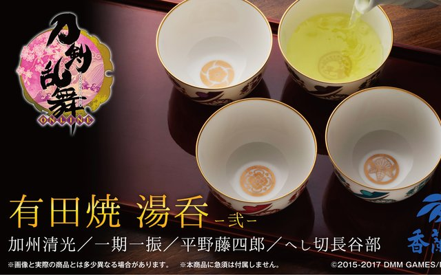 Have a Cup of Tea with the Touken Danshi in this Gorgeous Collab!