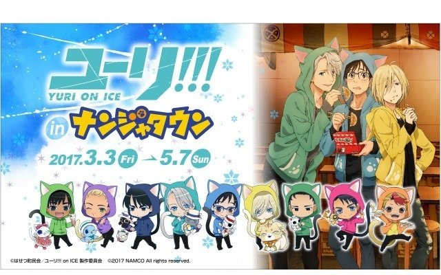 Try Katsudon Piroshki at New Yuri!!! on Ice x Namja Town Collab Event!