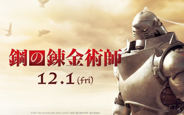Live Action Fullmetal Alchemist Unveils New Visual!