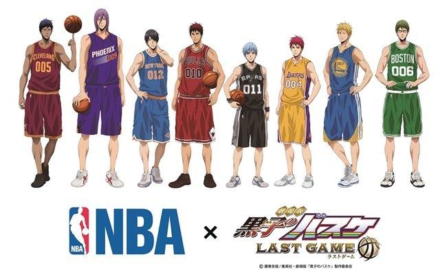 Main Visual Released for Kuroko's Basketball x NBA Collab!