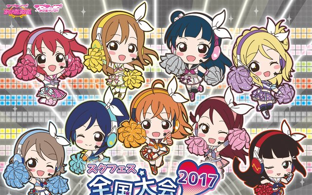 Love Live! School Idol Festival Japan-wide Concert Tour Finally Underway!