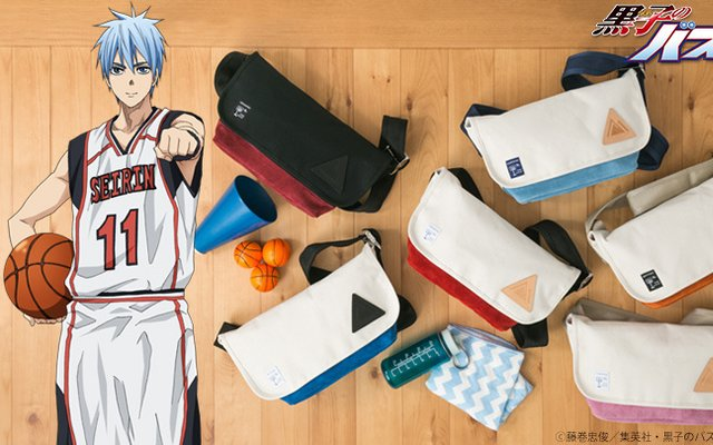 This Kuroko's Basketball Bag Will Show Your Love for Your Favorite High School Team!