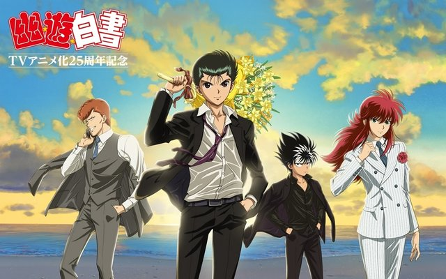 Yu Yu Hakusho Begins 25th Anniversary Celebration!