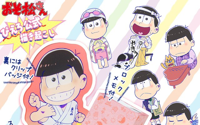 Osomatsu-san Brothers Captured in New Practice Designs for Acrylic Stands & Block Memos!
