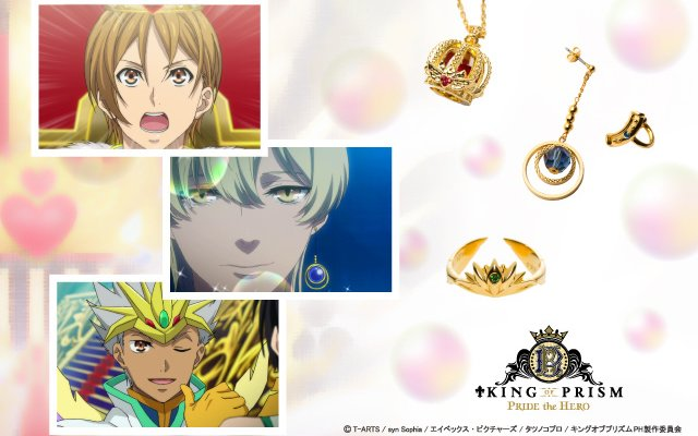 King of Prism: Pride the Hero Teams Up With Liefel for Accessories Fit for Royalty!