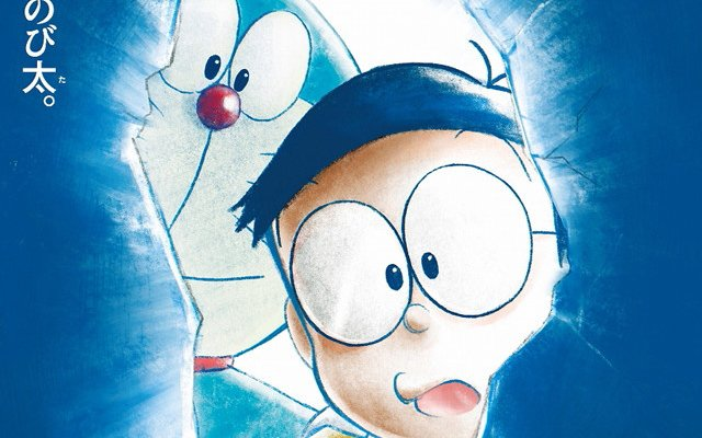 Doraemon News | Tokyo Otaku Mode News