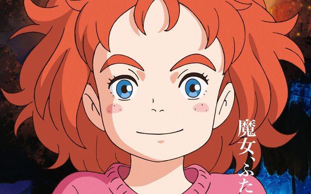 Anime Film Mary and the Witch's Flower To Be Released Internationally