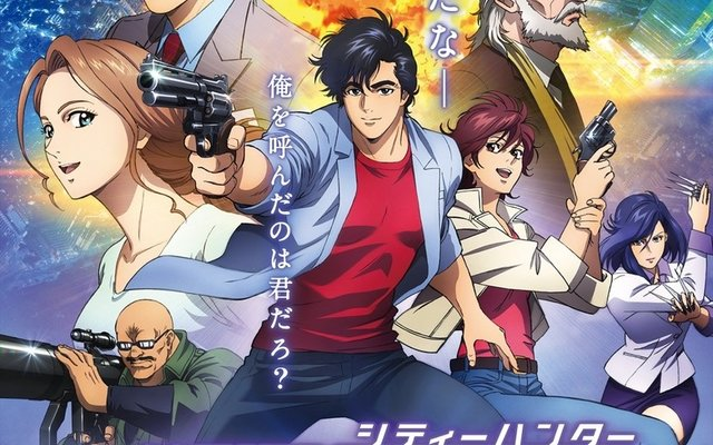 City Hunter Movie Reveals New Trailer and Ending Theme!