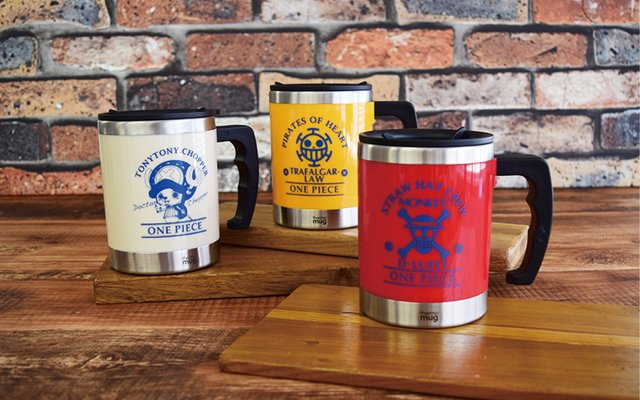 Let This One Piece Thermo Mug Keep Your Grog Cool This Summer!