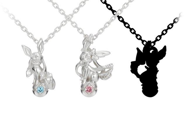Dress Up Pokémon Style With Gorgeous Sylveon Necklace!