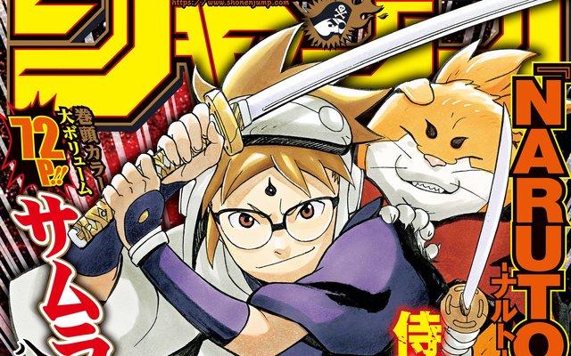 Naruto's Kishimoto Masashi Launches New Sci-fi Series Samurai 8!