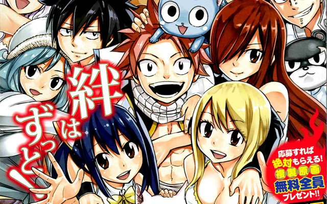 Final Fairy Tail Season to Air in 2018