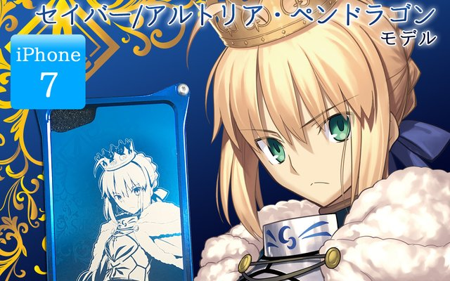 Protect Your iPhone With Fate/Grand Order Servants!