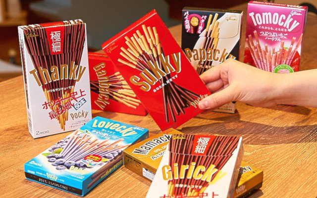 Pocky Offers Valentine's Editions to Share the Love With Absolutely Everyone!