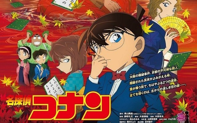Detective Conan: Crimson Love Letter Poster Reveals Mysterious New Character!