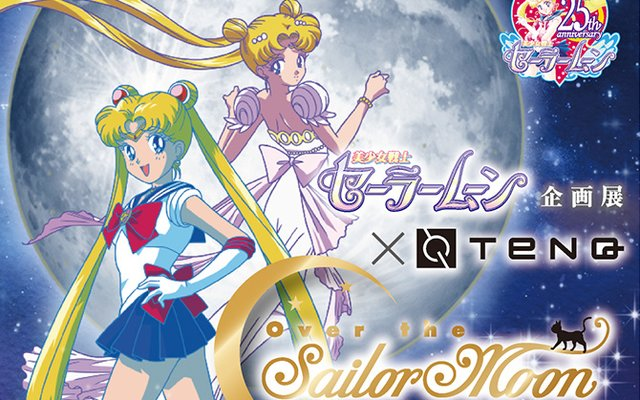 Sailor Moon Joins Space Museum TeNQ for Interstellar Collab!