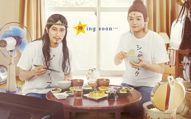 Saint Young Men Live Action Episode 1 Streamed For Free!