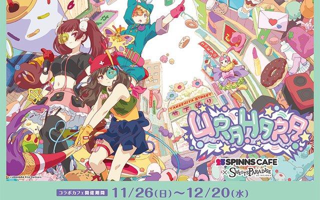 Ultra Colorful URAHARA Theme Cafe Opening in Harajuku!