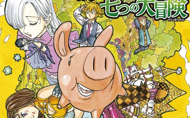 The Seven Deadly Sins Game Book Released Featuring Illustrations by Suzuki Nakaba!
