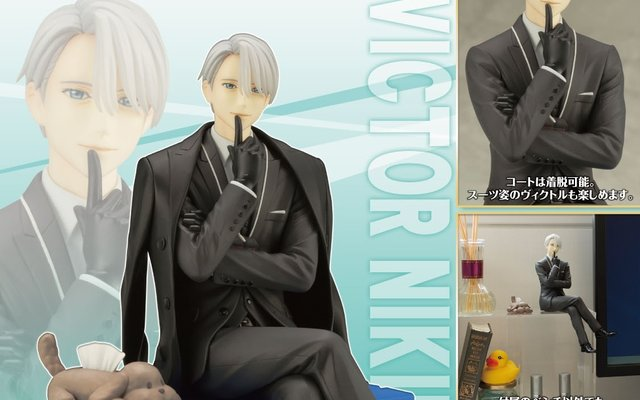 Yuri!!! on Ice's Victor Nikiforov Skates into ARTFX J Collection!