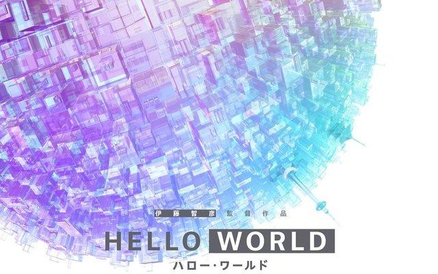 SAO Director Itou Tomohiko's Hello World to Premiere Fall 2019!