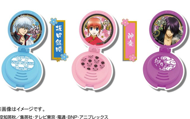 Carry Your Favorite Gintama Characters Around with Unique Voice Compact Charms!