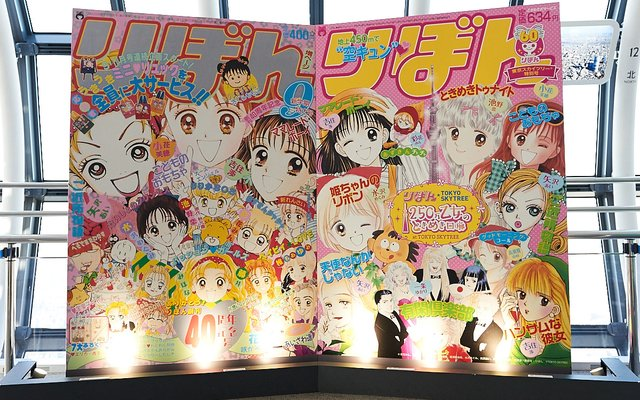 Ribon Brings Shoujo Manga Magic Sky-high [Photo Report @ TOKYO SKYTREE®]