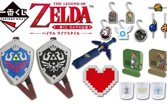 Legend of Zelda Ichiban Kuji Lottery Officially Open!