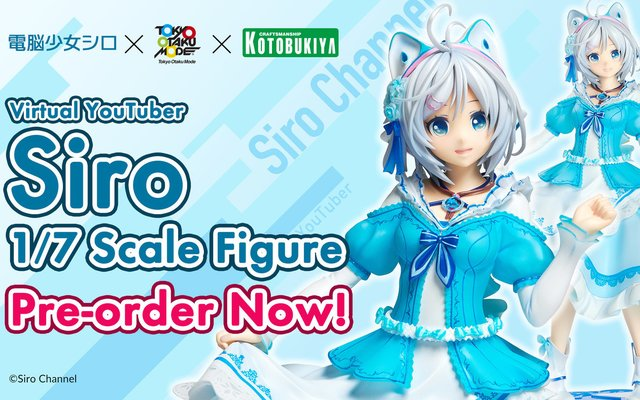 Virtual YouTuber Siro Brought to the Figure World in 1/7 Scale!