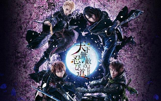 New Uta no Prince-sama Gekidan Shining Play Visual Released!