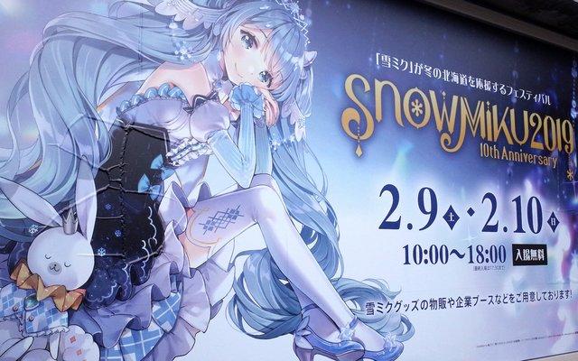Snow Miku Takes Over Sapporo For SNOW MIKU 2019! [Photo Report]