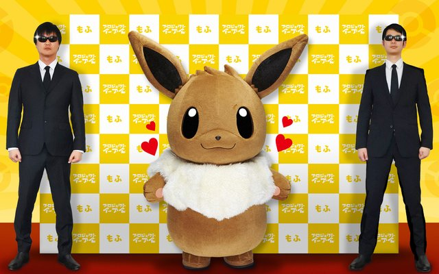 Spend a Minute With Eevee at a Special Pokémon Meet-and-Greet!