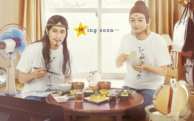 Join Saint Young Men's Buddha and Jesus in New Live Action VR Video!
