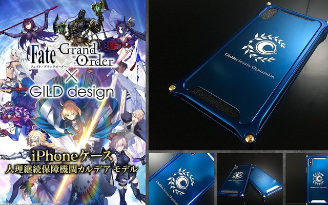Fate/Grand Order's Chaldea Inspires Sturdy iPhone Case!