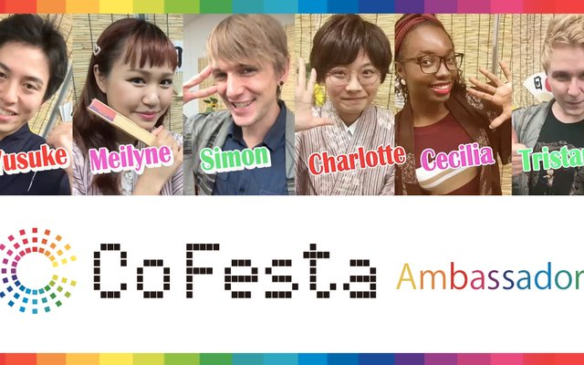 How Much Do You Know About Japan? Find out with CoFesta Ambassadors!